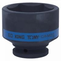 Головка торцевая ударная шестигранная 3/4 60 мм KING TONY 653560M