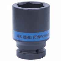 Головка торцевая ударная глубокая шестигранная 1 46 мм KING TONY 843546M