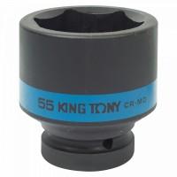 Головка торцевая ударная шестигранная 1 55 мм KING TONY 853555M