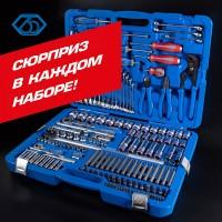 Набор инструментов универсальный 153 предмета в комплекте сувенир грузовик KING TONY P7553MR02