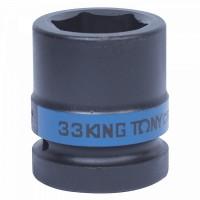 Головка торцевая ударная шестигранная 1 33 мм KING TONY 853533M