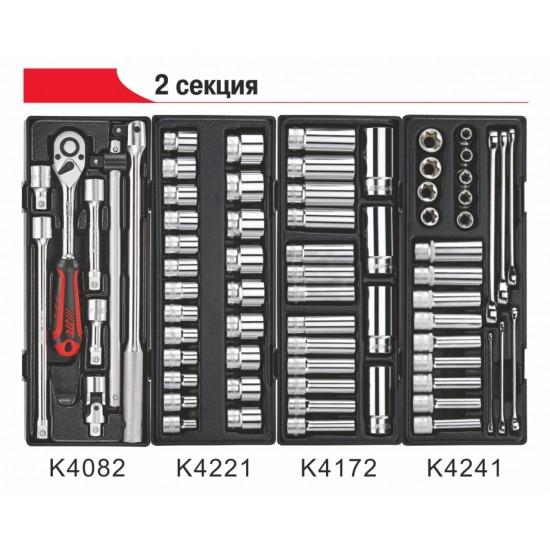 JTC-3931+344 Тележка инструментальная (JTC-3931) 7 секций с набором инструментов 344 предмета