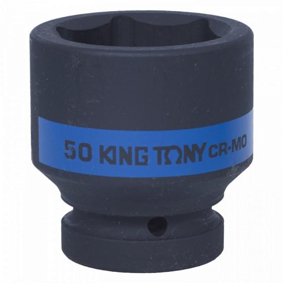 Головка торцевая ударная шестигранная 1 50 мм KING TONY 853550M