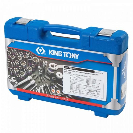 Набор инструментов универсальный 110 предметов KING TONY 7511MR