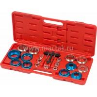 Набор оправок для монтажа и демонтажа сальников 27-58 мм кейс 20 предметов МАСТАК 103-80020C