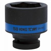 Головка торцевая ударная шестигранная 1 58 мм KING TONY 853558M