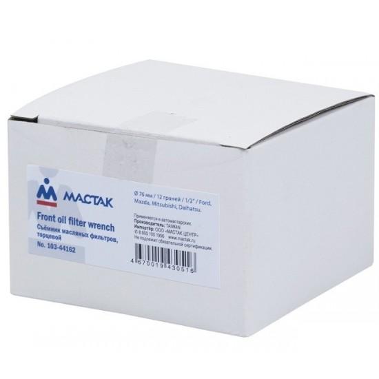 Съёмник масляных фильтров, 80 мм, 12 граней, торцевой МАСТАК 103-44162