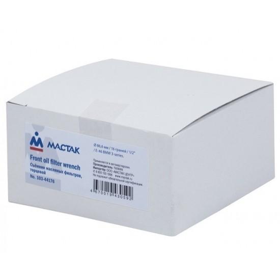 Съёмник масляных фильтров, 86,6 мм, 16 граней, торцевой МАСТАК 103-44176