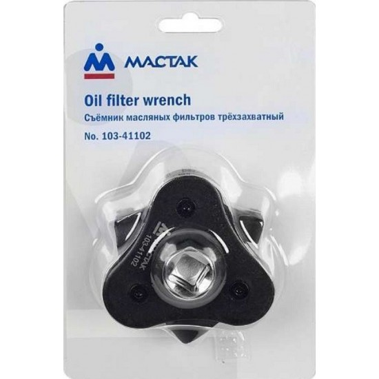 Съёмник масляных фильтров 3-х захватный, 63-102 мм МАСТАК 103-41102