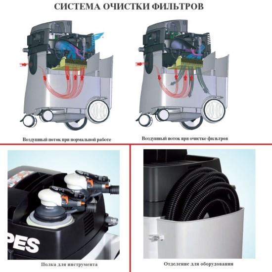 RUPES S145EPL Профессиональный пылесос