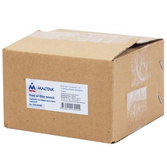 Съёмник масляных фильтров, 101 мм, 15 граней, торцевой МАСТАК 103-44105