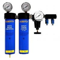 Huberth RP106002 Двухступенчатый фильтр для сжатого воздуха