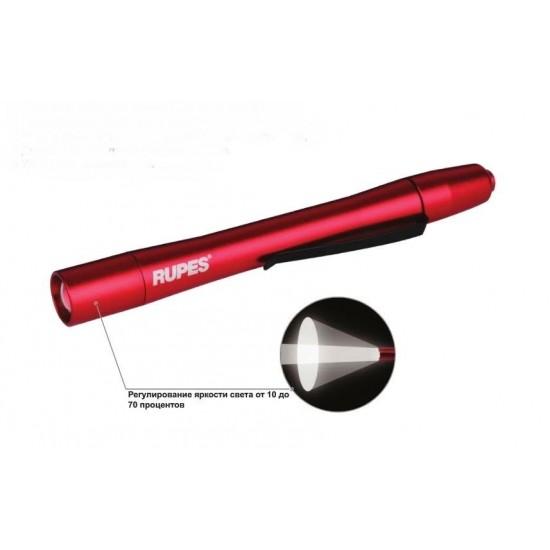 Фонарик инспекционный светодиодный RUPES LL150